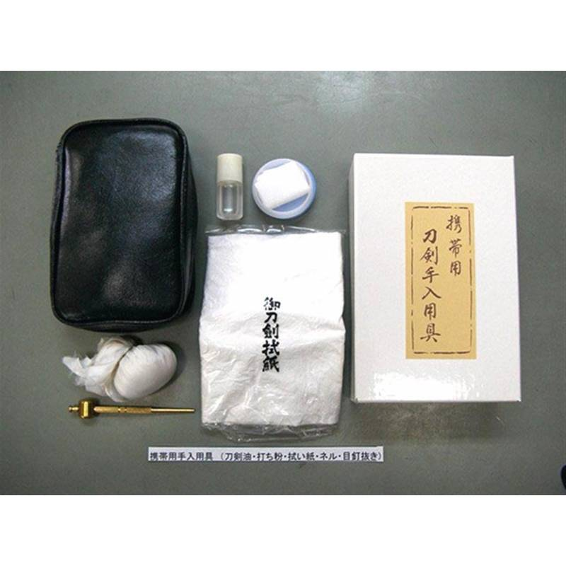 Portable Maintenance Kit
